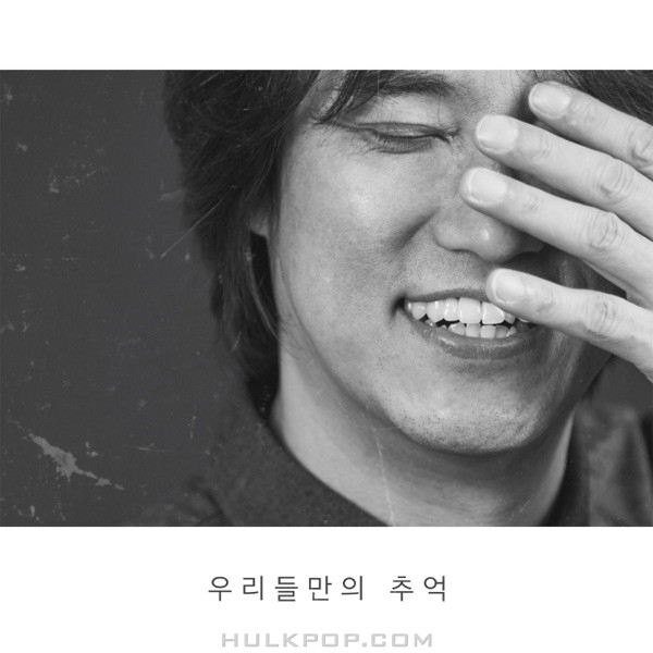 Park Seung Hwa – Memories of Ours – Single