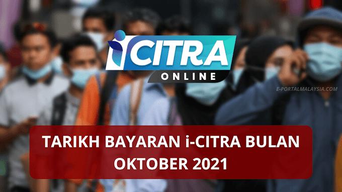 Cara Semak Dan Tarikh Bayaran i-Citra Bulan Oktober 2021