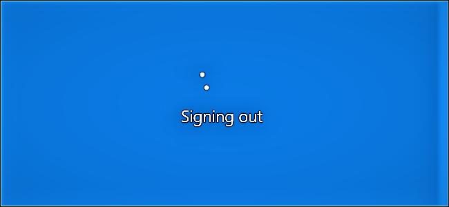 مجموعة من الطرق لتسجيل الخروج من ويندوز 10