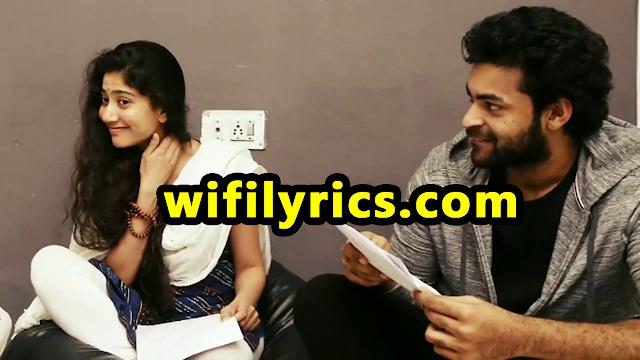 vachinde song | Telugu Songs Lyrics | fidaa vachinde
