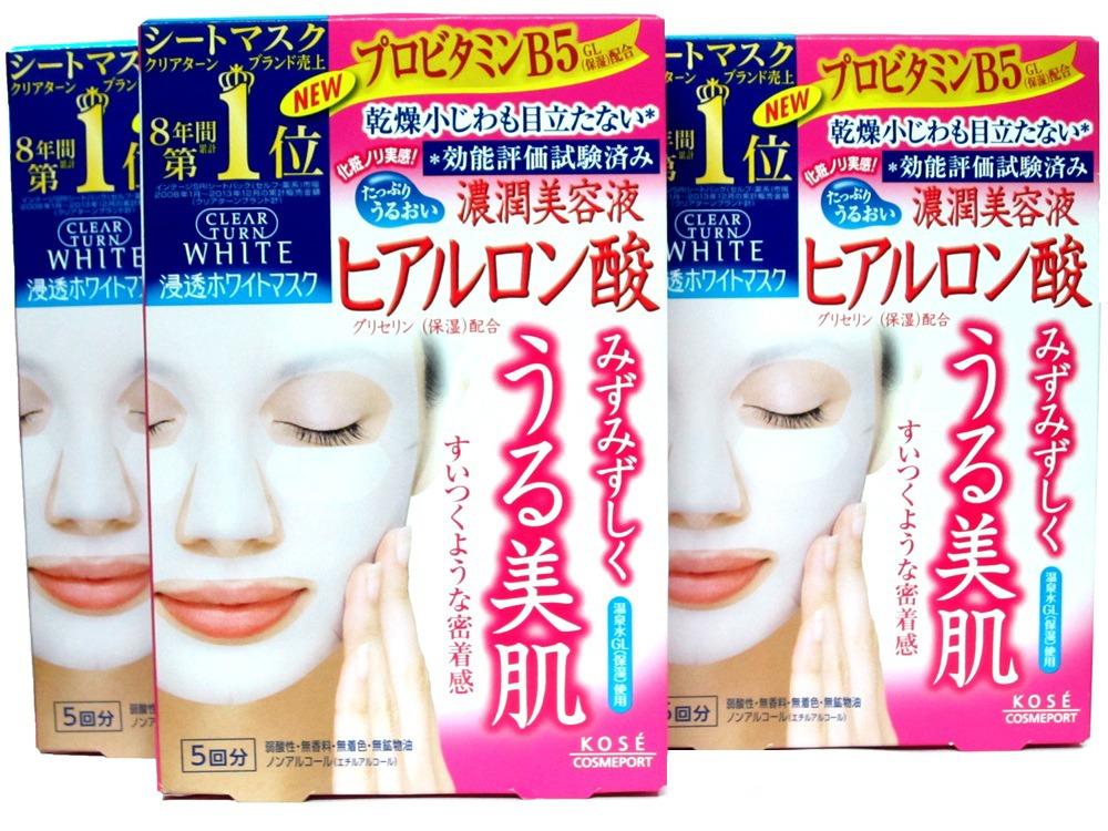 Đáng Giá Mặt Nạ Dưỡng Da Kose Collagen Nhật Bản | Cách làm trắng ...