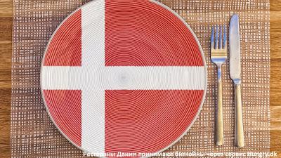 Рестораны Дании принимают биткойны через сервис Hungry.dk