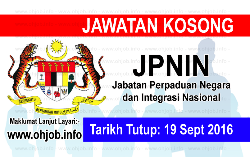 Jawatan Kerja Kosong Jabatan Perpaduan Negara dan Integrasi Nasional (JPNIN) logo www.ohjob.info september 2016