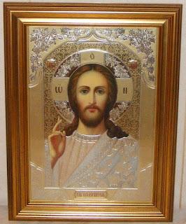 fiul lui dumnezeu, iisus hristos, sfintele pasti, icoana iisus, iconita iisus, tablou iisus, poza iisus, isus, imagine iisus, pasti, paste,