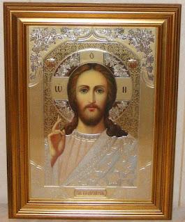 Iisus icoana,