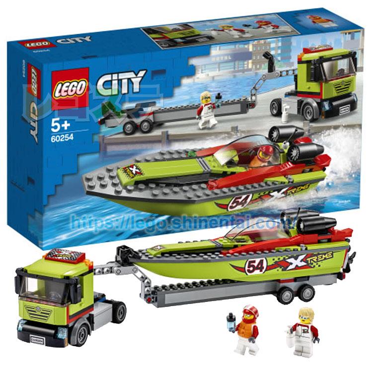 60254 レーシングボートと輸送トラック