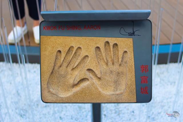 Kwok Fu Shing, Aaron - Hand print in Garden of Stars