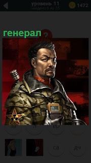 В амуниции и военной форме настоящий генерал с оружием