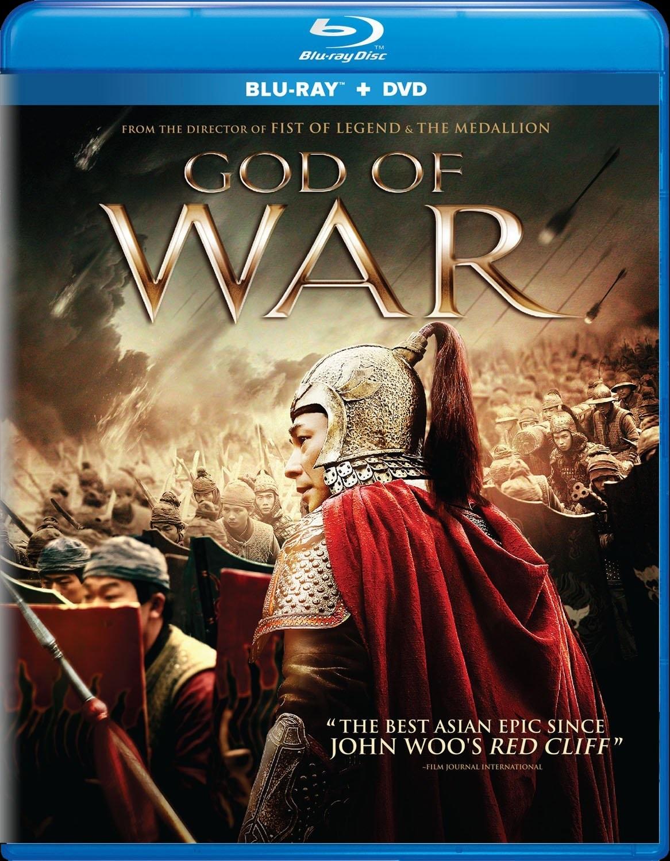 God Of War 4 Cover