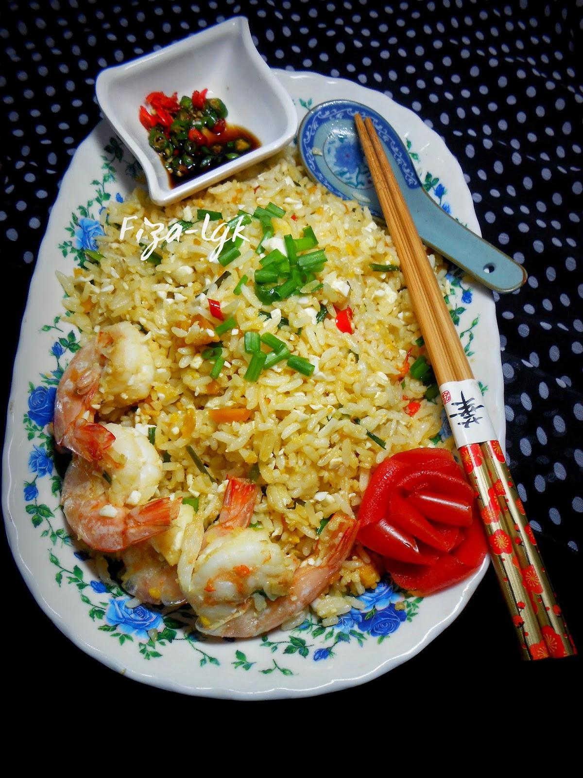 NASI GORENG TELUR MASIN | Fiza's Cooking