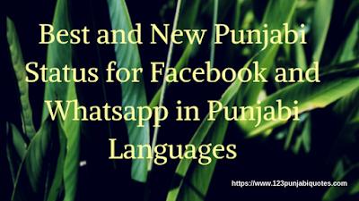 https://www.123punjabiquotes.com/2018/10/best-and-new-punjabi-status-for-whatsapp-facebook.html