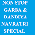 NON STOP GARBA & DANDIYA NAVRATRI SPECIAL (FALGUNI PATHAK)