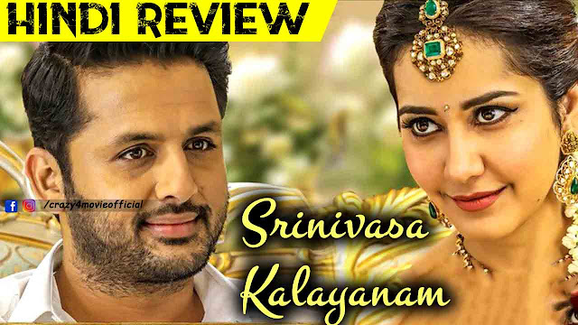 Srinivasa Kalyanam Hindi Dubbed movie review