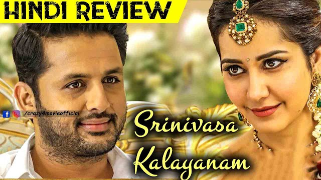 Srinivasa Kalyanam Hindi Dubbed | Full Movie Review