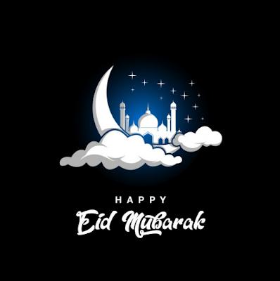eid ul adha ahmadiyya