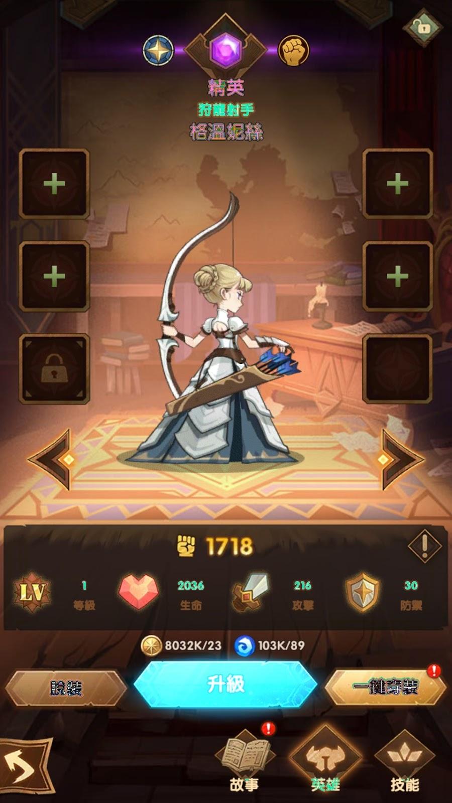 【遊戲】劍與遠征 中秋紫英兌換碼序號