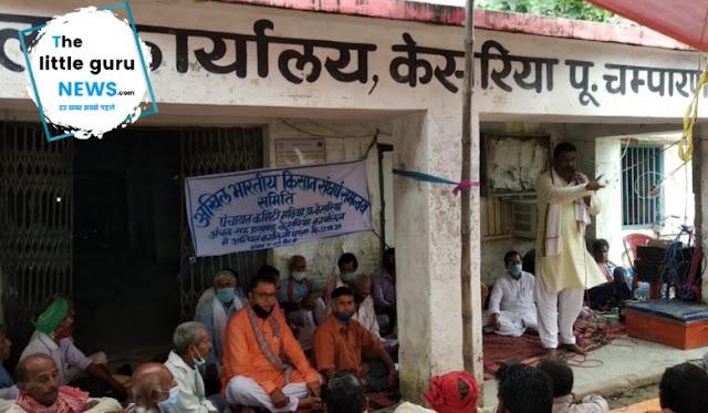 विभिन्न मुद्दों को लेकर अखिल भारतीय किसान संघर्ष समन्वय समिति का अनिश्चितकालीन धरना