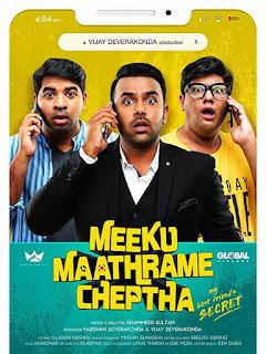 Meeku Matrame Chepta First Look Poster 1