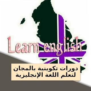 تعلم،اللغة،الإنجليزية،من،الصفر