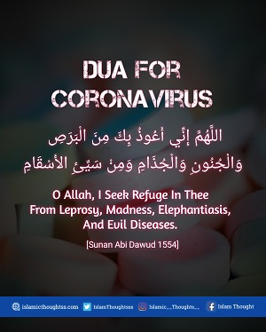 Ya Allah Save Us And Protect Us All From Coronavirus Infection