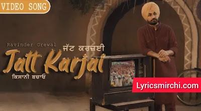 Jatt Karjai जाट करजई Song Lyrics | Ravinder Grewal | New Punjabi Song 2020