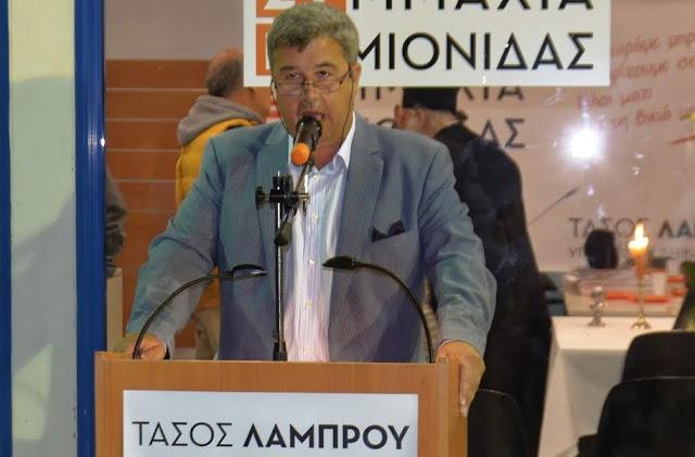 Την ίδρυση Εσπερινού Επαγγελματικού Λυκείου στην Ερμιονίδα ζητάει ο Τάσος Λάμπρου