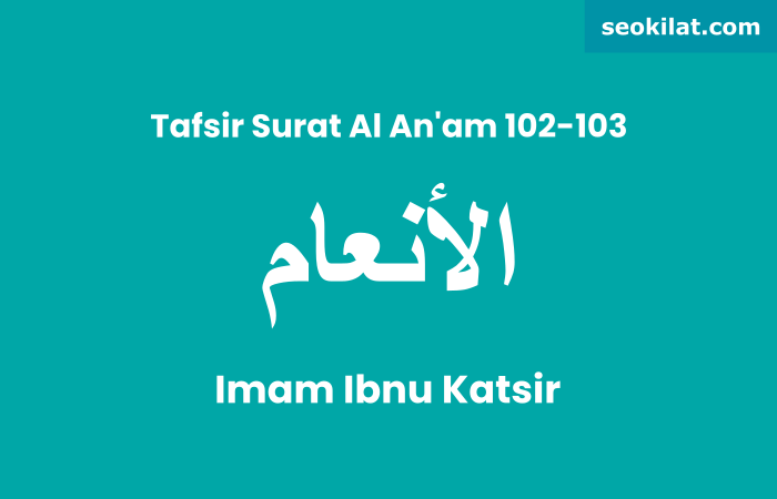 Tafsir Surat Al-An'am ayat 103