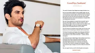 sushant singh rajput family emotional good bye note
