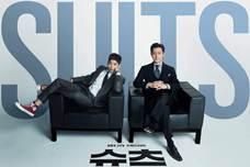 Suits (2018) Episode 02 1080p Sub Indo