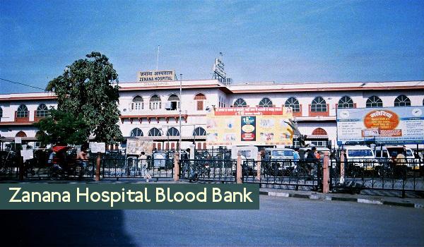 Zanana Hospital