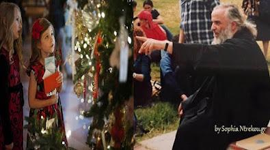 ΕΓΩ, ΤΟ ΠΑΙΔΙ ΚΑΙ ΤΑ ΧΡΙΣΤΟΥΓΕΝΝΑ  π. Κωνσταντίνου Στρατηγόπουλου    Η ΖΩΤΙΚΗ ΚΙΝΗΣΗ ΤΗΣ   «ΑΚΙΝΗΣΙΑΣ» ΤΟΥ ΧΡΙΣΤΟΥ