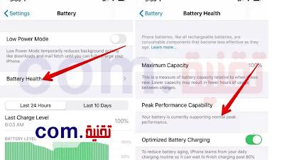 أبرز المشاكل في تحديث iOS 14.2 وطريقة التغلب عليها