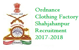 Ordnance Clothing Factory Shahjahanpur