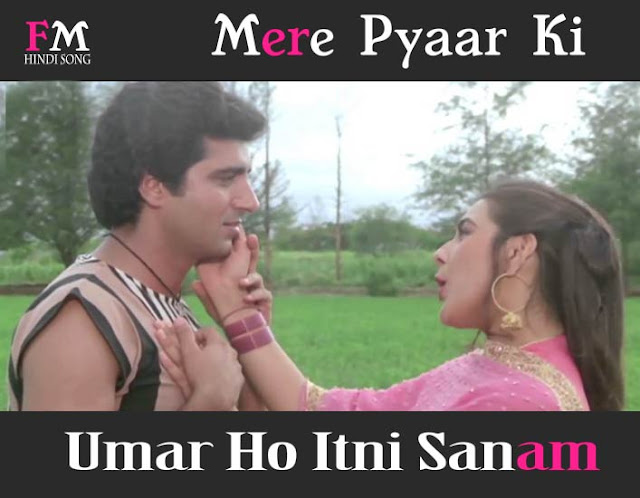 Mere-Pyaar-Ki-Umar-Ho-Itni-Sanam