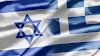 Αντιγράφουμε το Ισραήλ!