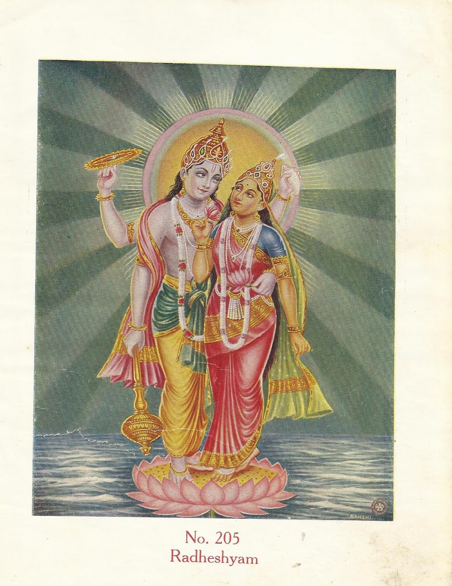 Radha and Krishna  - Vintage Art Print