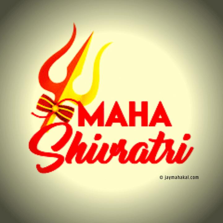 download maha shivratri hd photo