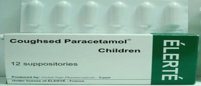 سعر واضرار لبوس كافسيد باراسيتامول Coughsed Paracetamol للرضع طب كلينك