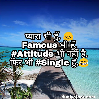 Whatsapp attitude status for life status in Hindi