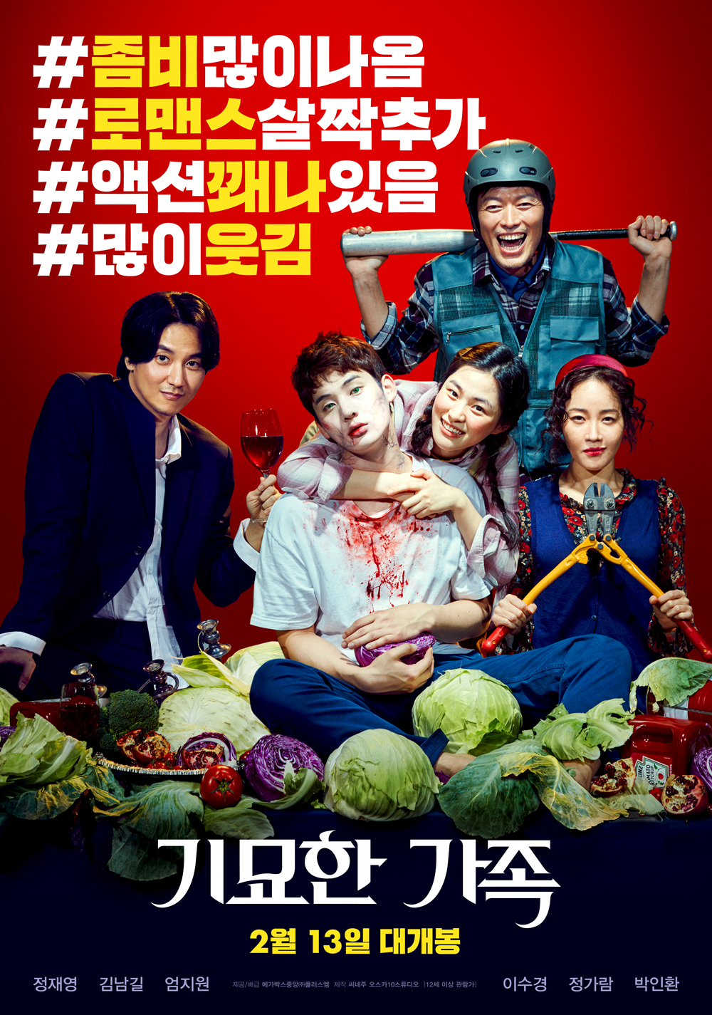 The Odd Family: Zombie On Sale (2019) Full Movie