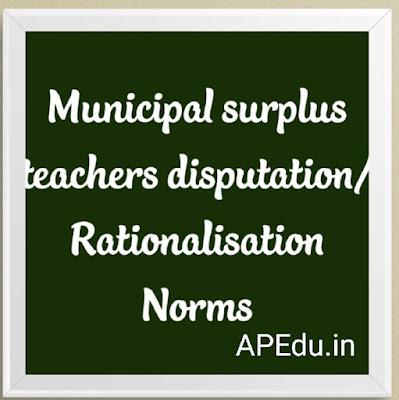 Municipal surplus teachers disputation/ Rationalisation Norms