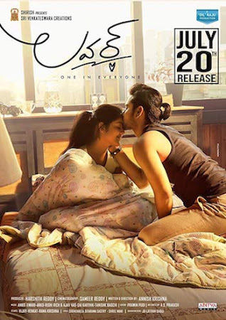 Poster Of Lover Full Movie in Hindi HD Free download Watch Online Telugu Movie 720P