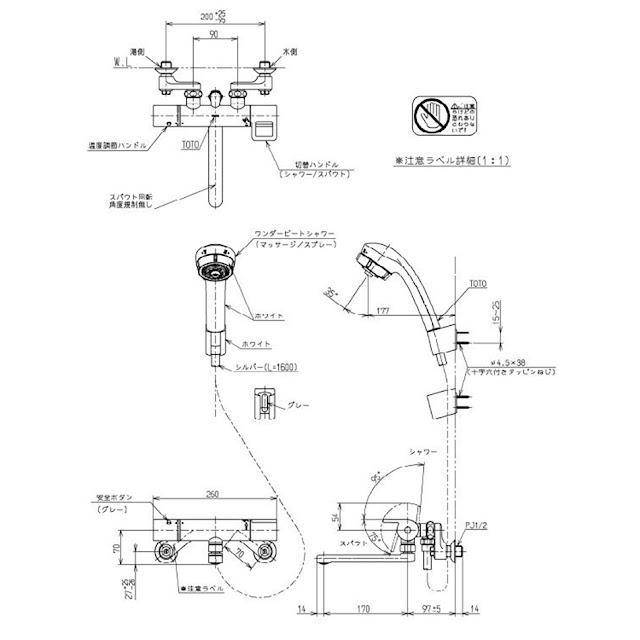 vòi sen nhiệt độ tự động TOTO TMGG40J