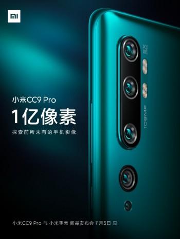 الهاتف Xiaomi Mi CC9 Pro سيضم خمس كاميرات خلفية