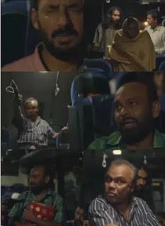 Lal Katan Nil Dakat Short Film Review and IMDB Rating