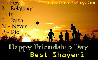 Happy Friendship Day Shayari in Hindi 2018