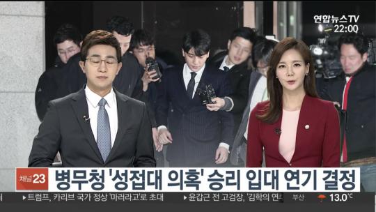"""تعليقات الكوريين على زعم سينغري أن رسالته التي قال فيها """"فتيات يخضعن بسهولة"""" كانت خطأ كتابي"""