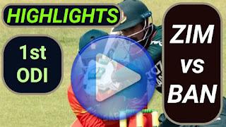 ZIM vs BAN 1st ODI 2021