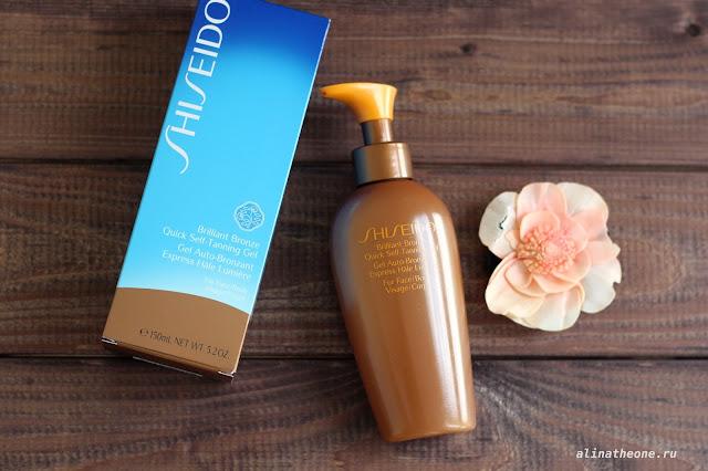 Shiseido Suncare Шисейдо Гель-автозагар для тела отзыв