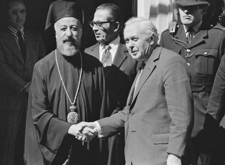 Κύπρος: Από το Πραξικόπημα στην Εισβολή